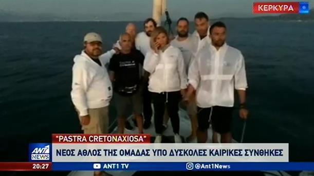 Ελληνική Ομάδα Μάγχης: ολοκληρώθηκε επιτυχώς ο φετινός στόχος