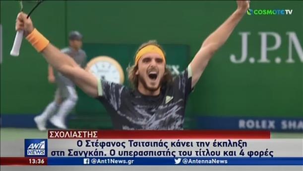 Μεγάλη νίκη Τσιτσιπά επί του Τζόκοβιτς