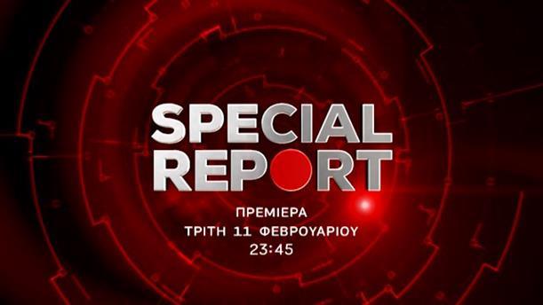 SPECIAL REPORT - ΠΡΕΜΙΕΡΑ 11/02