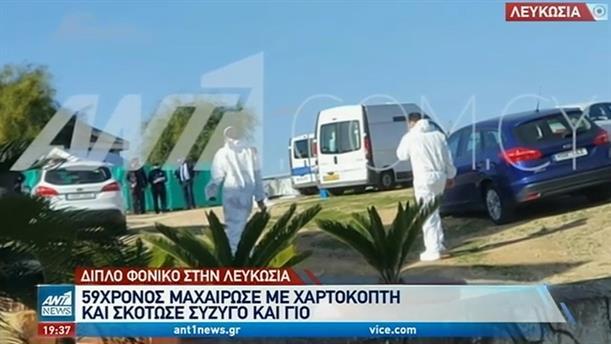 Οικογενειακή τραγωδία στην Λευκωσία