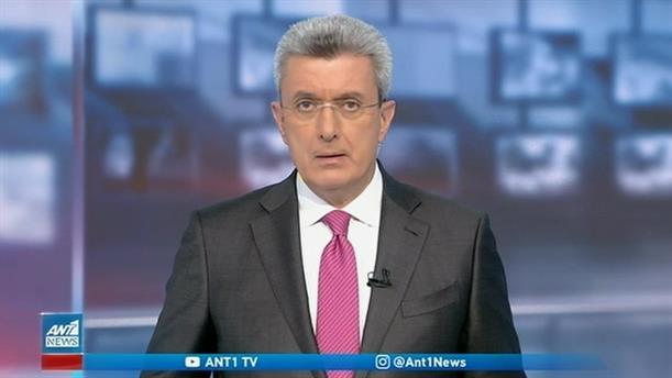 ANT1 NEWS 11/02/2021 ΣΤΙΣ 18:50