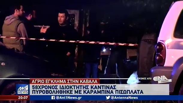 Πελάτης ο δράστης της δολοφονίας στην καντίνα