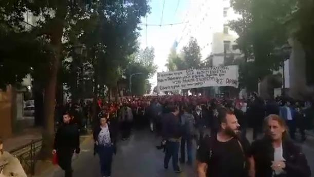 Πορεία στο κέντρο της Αθήνας
