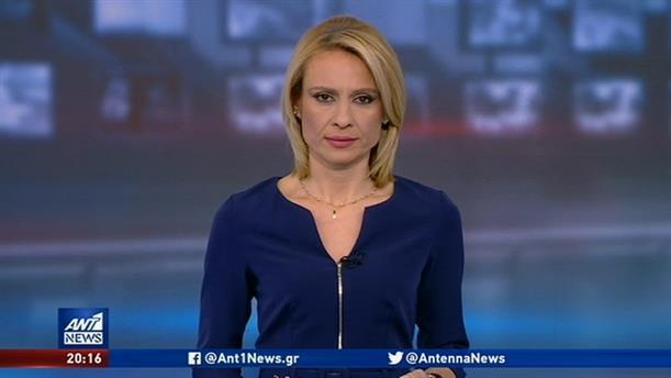 ANT1 NEWS 30-12-2019 ΣΤΙΣ 19:30