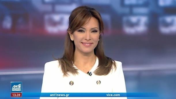 ANT1 NEWS 18-03-2021 ΣΤΙΣ 13:00