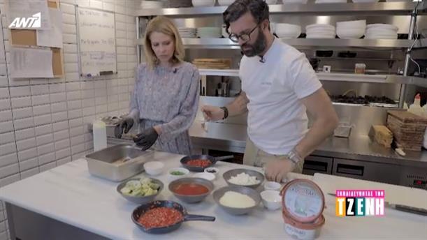 ΕΚΠΑΙΔΕΥΟΝΤΑΣ ΤΗΝ ΤΖΕΝΗ – Μάθημα μαγειρικής – Επεισόδιο 10