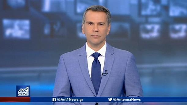 ANT1 NEWS 28-10-2019 ΣΤΙΣ 13:00