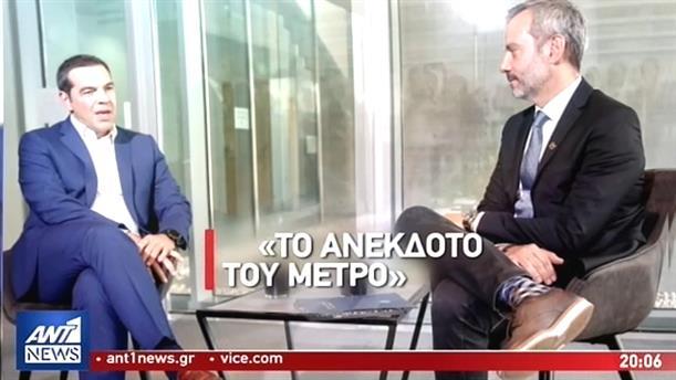 Ευθεία επίθεση Τσίπρα σε Μητσοτάκη για το Μετρό της Θεσσαλονίκης