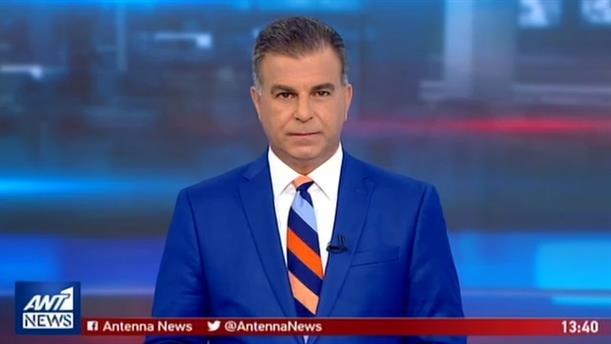 ANT1 NEWS 28-08-2019 ΣΤΙΣ 13:00