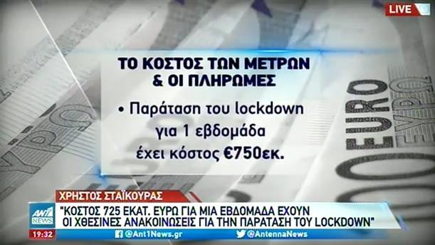 Τα νέα από την Οικονομία