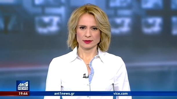 ANT1 NEWS 08-02-2020 ΣΤΙΣ 19:30