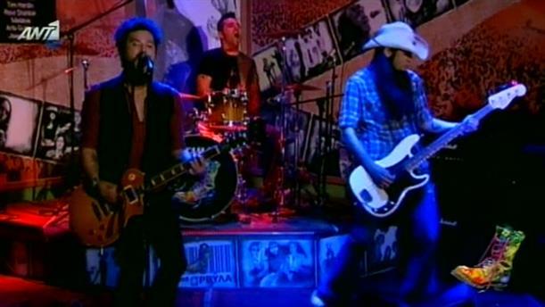 Ράδιο Αρβύλα - Beggar's Blues Diary - 05/02/2013
