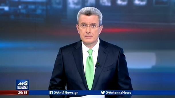 ANT1 NEWS 14-01-2020 ΣΤΙΣ 19:30