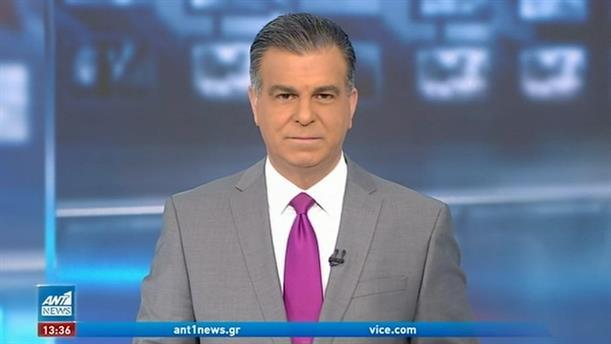 ANT1 NEWS 27-03-2021 ΣΤΙΣ 13:00