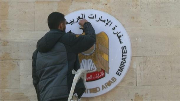 Ανοιξε και πάλι η πρεσβεία των Ηνωμένων Εμιράτων στη Συρία