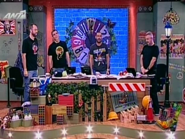 Ράδιο Αρβύλα - 24/01/2012
