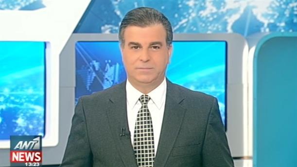 ANT1 News 05-03-2016 στις 13:00