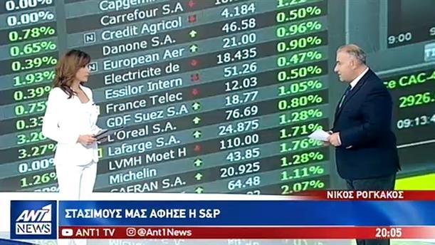 "S&P: ""Ψήφος εμπιστοσύνης"", αλλά όχι αναβάθμιση"