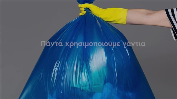 Κορονοϊός: οδηγίες του ΥΠΕΝ γι;α την ανακύκλωση σκουπιδιών
