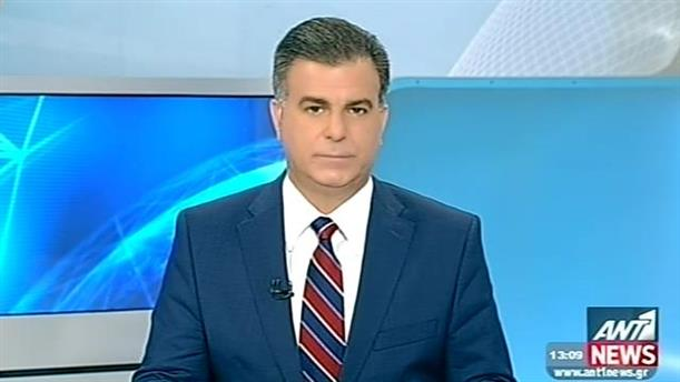 ANT1 News 25-07-2014 στις 13:00