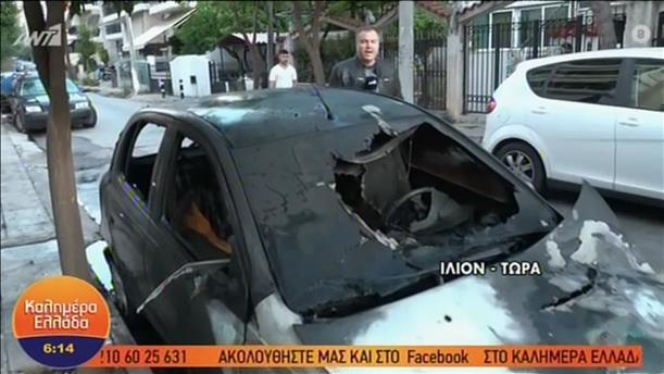 Έβαλαν φωτιά σε δύο ΙΧ οικογένειας στο Ίλιον