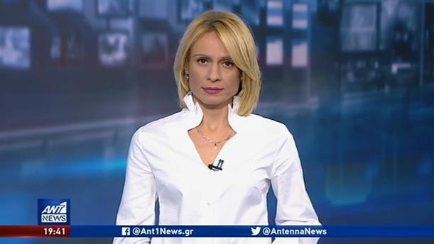 ANT1 NEWS 02-11-2019 ΣΤΙΣ 19:30