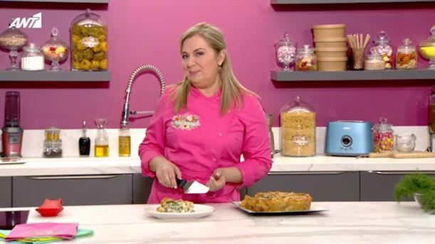 DINA'S BAKERY – Επεισόδιο 15