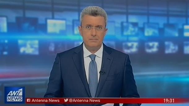 ANT1 NEWS 21-11-2018 ΣΤΙΣ 19:30