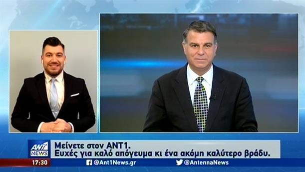 ANT1 NEWS 11-04-2020 ΣΤΗ ΝΟΗΜΑΤΙΚΗ