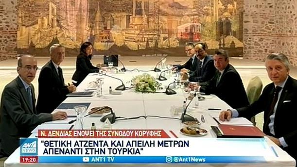 Ελληνοτουρκικά μηνύματα πριν από τη Σύνοδο Κορυφής