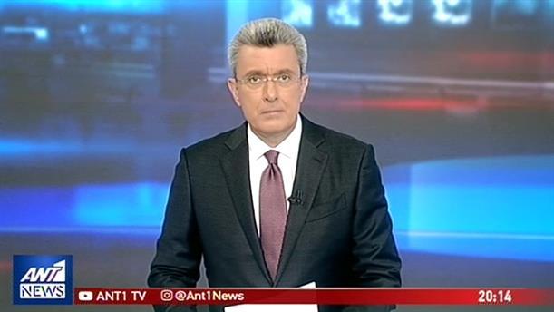 ANT1 NEWS 07-05-2019 ΣΤΙΣ 19:30