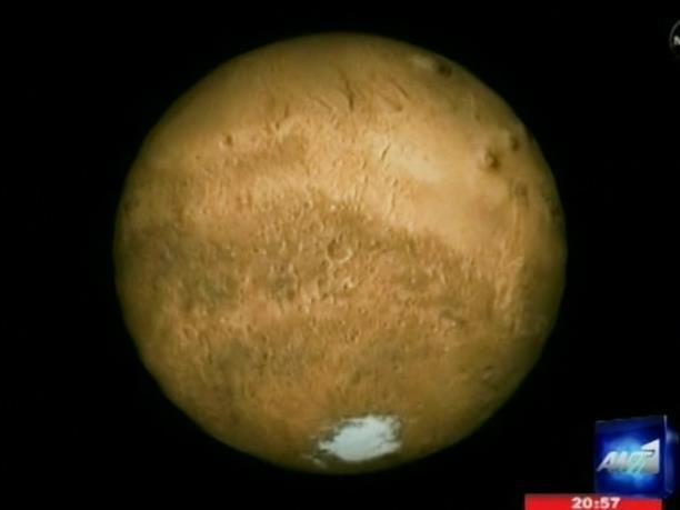 Νερό στην επιφάνεια του Άρη