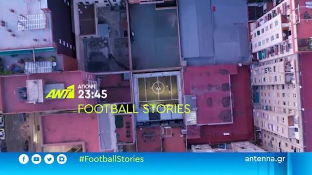 Football Stories - Τετάρτη 22/07