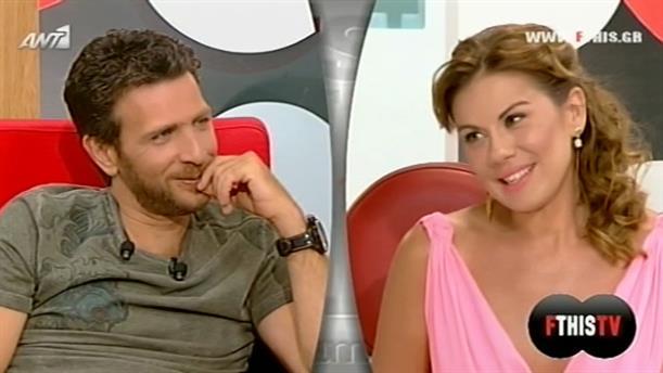 FTHIS TV 21/08/2013