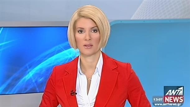 ANT1 News 10-08-2014 στις 13:00