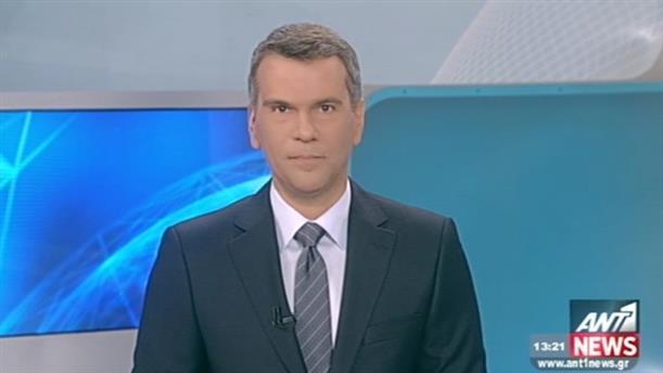ANT1 News 25-10-2015 στις 13:00