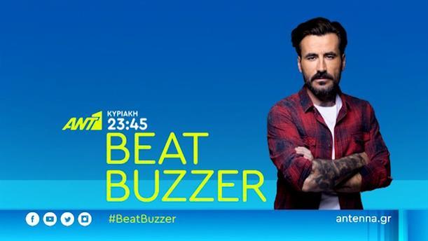 Beat Buzzer - Κυριακή 9/12