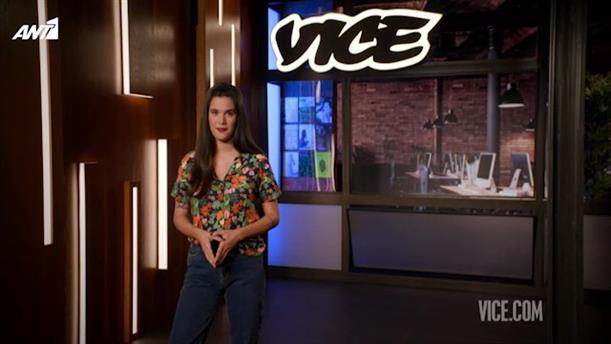 VICE – Επεισόδιο 10 – 8ος κύκλος