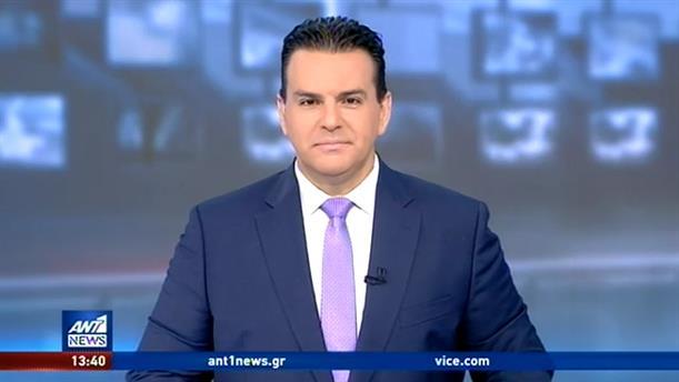 ANT1 NEWS 01-08-2020 ΣΤΙΣ 13:00
