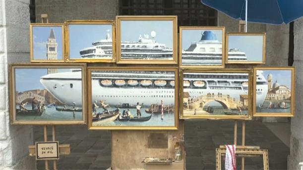 Στην Μπιενάλε της Βενετίας ο Banksy