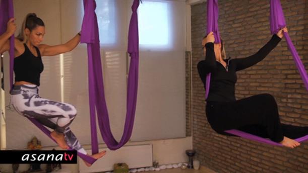 Unnata Aerial Yoga