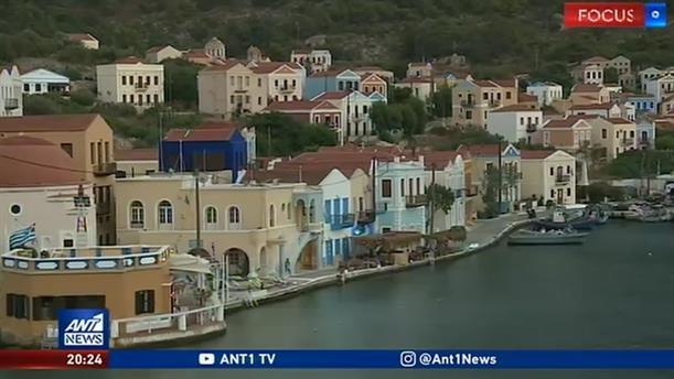 Τουρκική προκλητικότητα: απτόητοι οι Ακρίτες στα νησιά