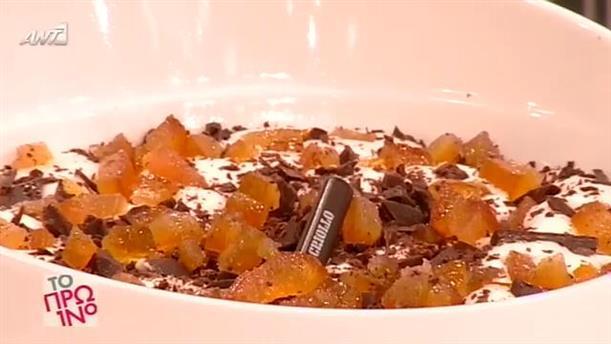 Παγωμένο σουφλέ πορτοκάλι με κομματάκια σοκολάτας