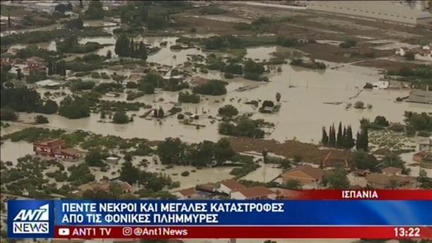 Ισπανία: νεκροί και μεγάλες καταστροφές από τις πλημμύρες