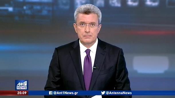 ANT1 NEWS 16-10-2019 ΣΤΙΣ 19:30