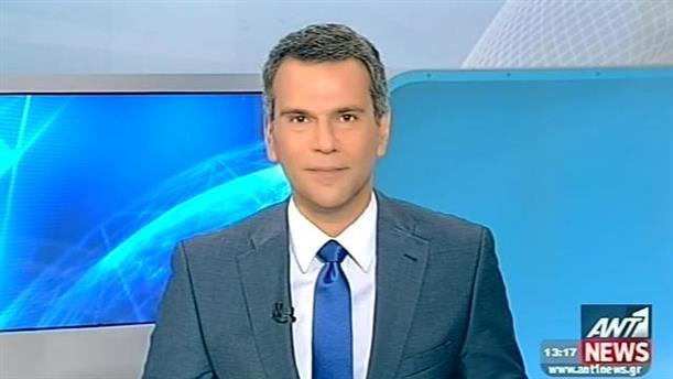 ANT1 News 06-06-2014 στις 13:00