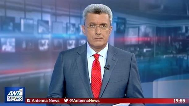 ANT1 NEWS 14-06-2019 ΣΤΙΣ 19:30