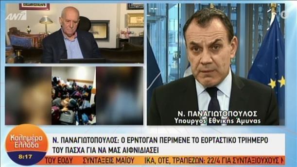 """Ο ΥΠΕΘΑ, Ν. Παναγιωτόπουλος στην εκπομπή """"Καλημέρα Ελλάδα"""""""