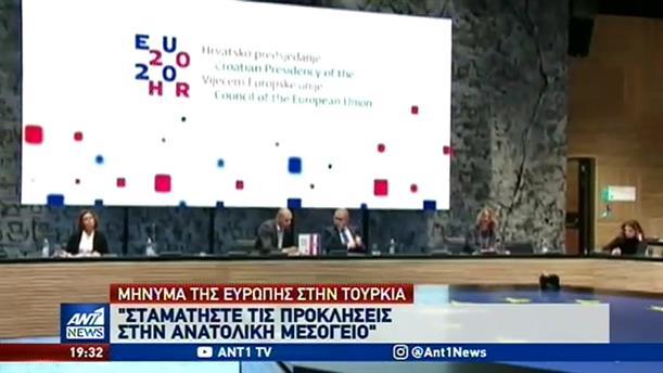 Ενίσχυση των συμμαχιών της Αθήνας έναντι των τουρκικών προκλήσεων
