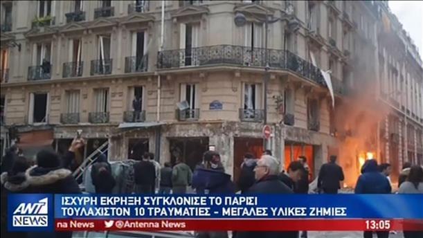 Ισχυρή έκρηξη στο Παρίσι